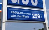 Posh Wash has teamed up with Gulf in Pembroke to discount the price of regular gas to 2.99 a gallon with the purchase of a Posh Wash at the Pump!