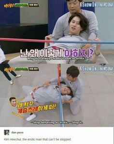 erotic kim heechul XD knowing brothers super junior