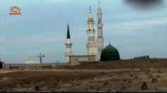 دوازده محرم، شهادت امام سجاد(ع) چهارمین پیشوای اسلام انقلابی و مردمی–  ۲۲ مهر ۱۳۹۵