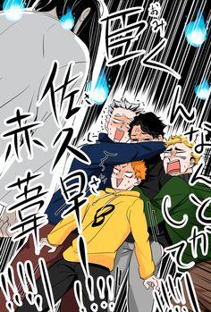 Manga Anime, Manga Haikyuu, Anime Ai, Haikyuu Kageyama, Hinata Shouyou, Haikyuu Funny, Haikyuu Fanart, Anime Guys, Anime Bebe