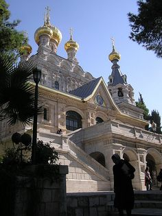 The Church of Mary Magdalene is a Russian Orthodox church located on the Mount of Olives, near the Garden of Gethsemane in East Jerusalem.The church was built in 1886 by Tsar Alexander III to honor his mother, Empress Maria Alexandrovna of Russia. Grand Duchess Elizabeth Feodorovna of Russia her is buried in the church. In the 1930s, Princess Alice of Battenberg, mother of the Duke of Edinburgh, visited the church & asked to be buried near her aunt, the Grand-Duchess Elizabeth.