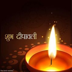 Happy Diwali Pictures visit for more awesome pics diwali wishes in marathi Happy Diwali Images Wallpapers, Diwali Greetings Images, Happy Diwali Pictures, Happy Diwali Wishes Images, Happy Diwali 2019, Happy Diwali Quotes, Diwali Wishes In Hindi, Diwali Wishes Messages