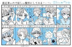 Hanako San, Rantaro Amami, Silver The Hedgehog, Nagito Komaeda, Character Design References, Anime Shows, Doujinshi, Funny Cute, Anime Guys
