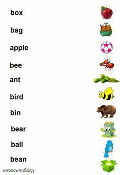 English Worksheets For Kindergarten, Kindergarten Homeschool Curriculum, English Grammar Worksheets, English Worksheets For Kids, English Lessons For Kids, Kids English, English Reading, Kindergarten Reading, Kindergarten Worksheets