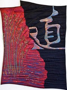 """Seeking the Path 17""""x23"""" 2010   Sara Kelly Art Quilts. """"The incomplete kanji meaning """"The Way"""" symbolizes the path I seek when I try to create my art."""""""