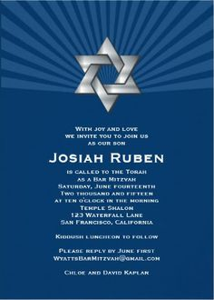 Blue Star Bar Mitzvah Invitation. #bar_mitzvah_invitations