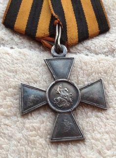 Cross of Saint George