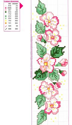 Cross-stitch - 50 color schemes and compositions. Discussion on LiveInternet - Russian Service Online Diaries Cat Cross Stitches, Cross Stitch Borders, Cross Stitch Designs, Cross Stitching, Cross Stitch Patterns, Loom Patterns, Cross Stitch Pillow, Cross Stitch Bookmarks, Butterfly Cross Stitch