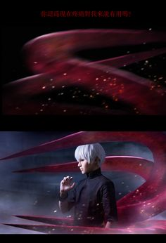 Ken Kaneki - Omiya(Omiya) Ken Kaneki Cosplay Photo - WorldCosplay. >>> Omfg. This is AMAZING!!