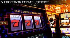 Slots-Shot | Игровые Автоматы Бесплатно