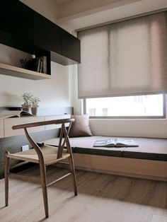 simple bedroom ideas and decor with cheap furniture to inspire you page 6 Interior Design Living Room, Home, Home Bedroom, Bedroom Interior, Home Office Design, Bedroom Design, Apartment Design, Simple Bedroom, House Interior