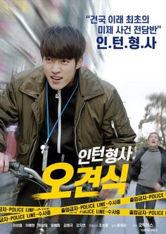 Intern. Detective Oh, Geon-sik Intern.detective.2018.FHDRip.1080p.H264.AAC-STY