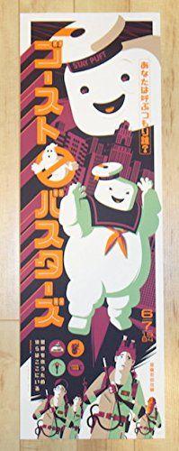 "2014 ""Ghostbusters"" - Silkscreen Movie Poster by Tom Whalen null http://www.amazon.com/dp/B00T6S974W/ref=cm_sw_r_pi_dp_8y-mwb0VMFF55"