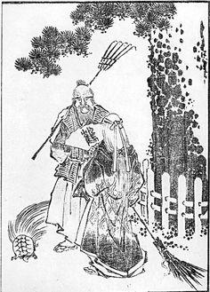 Manga hyakujo by Aikawa Minwa History Of Manga, Katsushika Hokusai, Japanese Prints, French School, 500 Piece Jigsaw Puzzles, Photo Mugs, 19th Century, Fine Art, Poster