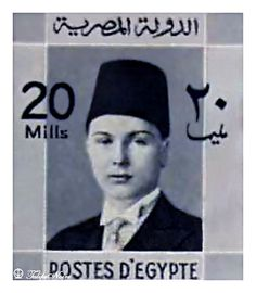 Prince Farouk's 20 Millimes-Stamp (B) Old Stamps, Rare Stamps, Puppy Wallpaper Iphone, Luxor, Ancient Egypt, Postage Stamps, Egyptian, Baseball Cards, Poster