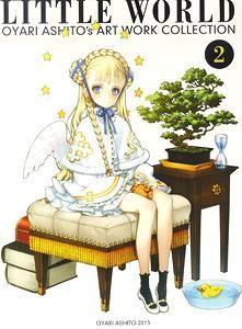 Oyari Ashito - Little World 2