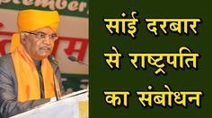 President Ram Nath Kovind का Birthday आज, PM Modi ने ऐसे दी बधाई !!..President Ram Nath Kovind का Birthday आज, PM Modi ने ऐसे दी बधाई !!