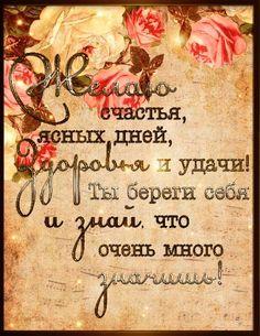 0_17817d_27d64ec9_orig (466×604)