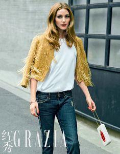 The Olivia Palermo Lookbook : Olivia Palermo For Grazia China
