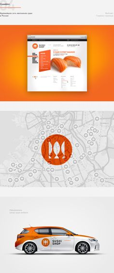 Sushi Shop by Alexander Laguta, via Behance Web Design, Tool Design, Layout Design, Vehicle Signage, Vehicle Branding, Corporate Identity, Visual Identity, Brand Identity Design, Branding Design