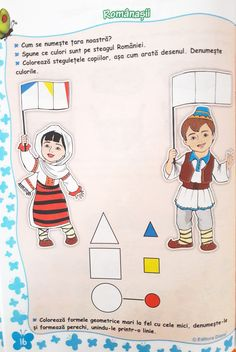 1 Decembrie, Diy And Crafts, Crafts For Kids, Moldova, Worksheets For Kids, Preschool Activities, Kindergarten, Teacher, Folklore