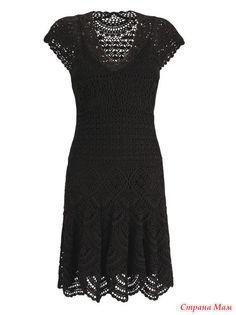 Маленькое черное платье - нужна помощь