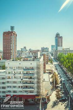 #citystreetsфото #donetsk #донецк Поделюсь с вами фотографиями, которые сделал сегодня на крыше одного из домов в центре Донецка. Просто посмотрите какой великолепный у нас город. Его не сломила война, а только сделала лучше и сильнее. Всем вам крепкого здоровья и удачи. Все у нас будет хорошо. Не падайте духом и крепитесь. Впереди много испытаний, но за ними нас ждет прекрасное будущее. Всем мира!!!