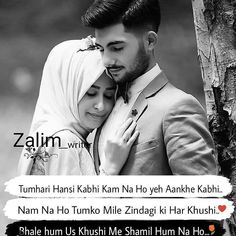 ❤ɱɩss αɘsɦ ❤ Best Couple Quotes, Muslim Couple Quotes, Couples Quotes Love, Muslim Love Quotes, Love Husband Quotes, Love Quotes In Hindi, Qoutes About Love, True Love Quotes, Girly Quotes