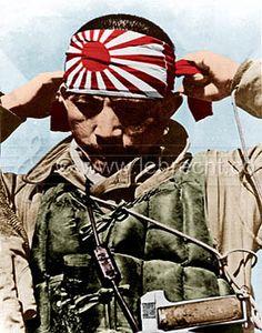 Japanese Kamikaze pilot.  Dad's ship, USS Hunter Liggett shot down four Zeros during the Guadacanal-Solomon Island Campaign.
