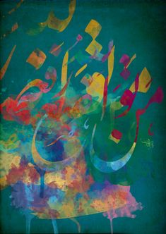 Arabic Calligraphy III by *zsulaiman on deviantART
