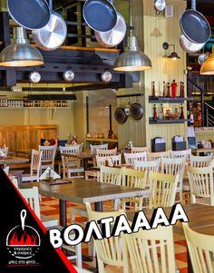 Θέλεις να ξεσκάσεις λίγο... Βόλταααααα στις Τηγανιές & Σχάρες!  💻 www.tiganiesdelivery.gr 📍Καυταντζόγλου 12, έναντι ΕΡΤ3 📍Κατούνη 3 Λαδάδικα  #ΤηγανιέςΣχάρες #Ψητοπωλείο #Θεσσαλονίκη #Λαδάδικα #μπεςστοψητό #αγαπάμετοκρέας Table Settings, Canning, Place Settings, Home Canning, Conservation, Tablescapes