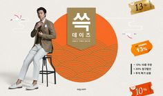 S배너 Web Design, Layout Design, Graphic Design, Event Banner, Web Banner, Beauty Web, Promotional Design, Event Page, Holidays And Events