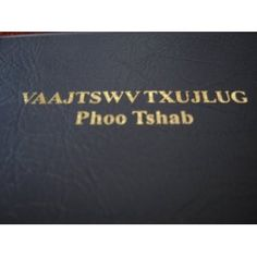 selected old and new testament in white hmong language