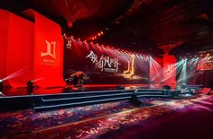 Stage Set Design, Staging, Neon Signs, Sports, Room, Hs Sports, Bedroom, Sport, Rooms