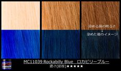 Our most pigmented #color, #RockabillyBlue is bright enough to give #darkerhair subtle #blue #tones. Here's how the results will look on different levels of blonde. #ManicPanic #ManicPanicJapan #Bluehair