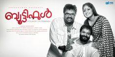 Malayalam Cinema, Film, Movies, Fictional Characters, 2016 Movies, Films, Film Stock, Movie, Cinema