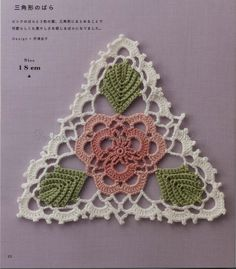 Crochet asahi rose pattern by AnNa Claudia Lapin Crochet Afghans, Crochet Motifs, Freeform Crochet, Thread Crochet, Love Crochet, Irish Crochet, Crochet Doilies, Crochet Lace, Crochet Stitches