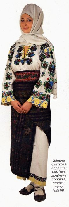 FolkCostume&Embroidery: Costume and Embroidery of Bukovyna, Ukraine, part 2 khlopianka