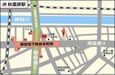 岩本町店地図