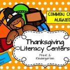 FREE! These Thanksgiving themed literacy activities are designed to keep your students busy!  Look at all you get!:  Common Core Alignments Uppercase and...