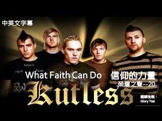 榮耀之聲--20   What Faith Can Do 信仰的力量---中英文字幕 2011 英語詩歌排行榜第8名 英文詩歌