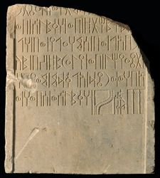 DASI: Digital Archive for the Study of pre-islamic arabian Inscriptions…