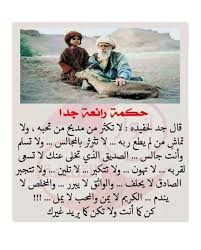 نتيجة بحث الصور عن Yakoubi Abdelmalek Thoughts Quotes Image Thoughts