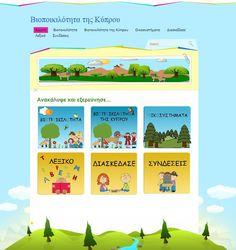 Το νέο look της ιστοσελίδας μας. Cyprus, Map, Teaching, School, Kids, Young Children, Boys, Location Map, Children