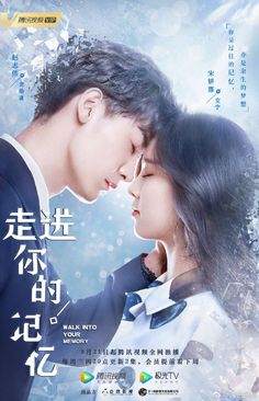 Walk Into Your Memory Chinese Drama / Genres: Food, Comedy, Romance, Drama / Episodes: 24 9 Drama Tv Series, Drama Film, Kdrama, China Movie, Chines Drama, Drama Fever, Korean Drama Movies, Chinese Movies, Fiction Movies