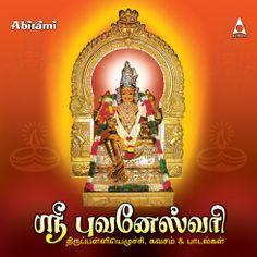 Sri Bhuvaneswari Suprabatham & Kavasam-ACD