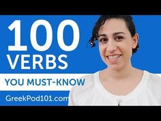 100 Verbs Every Greek Beginner Must-Know Learn Greek, Greek Language, Learning Goals, Get Started, The 100, Teaching, Education, Birthday Ideas, Greece