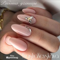 uñas semipermanentes Manicure - Nail Design Wedding Invitations that Spare No Expense Article Body: Gem Nails, Oval Nails, Pink Nails, Hair And Nails, Almond Acrylic Nails, Best Acrylic Nails, Acrylic Nail Designs, Gem Nail Designs, Art Designs