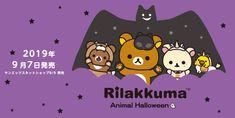 ハロウィンリラックマ Rilakkuma, Halloween Beads, Halloween Wallpaper, Hello Kitty, Kawaii, Comics, Animals, Fictional Characters, Animales