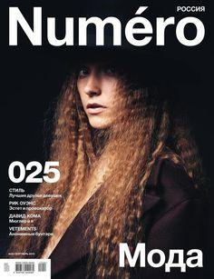Numero Russia September 2015 Covers (Numero Russia)